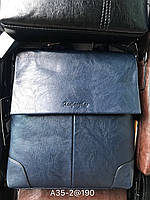 Мужская сумка синяя