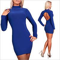 Синее платье с вырезом на спине