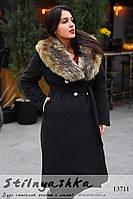 Зимнее кашемировое пальто большого размера черное, фото 1