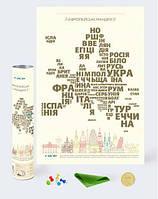 """Скретч-карта""""Європейські мандри"""" 116-10816169"""