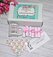 Подарочный набор для мамочки, фото 1