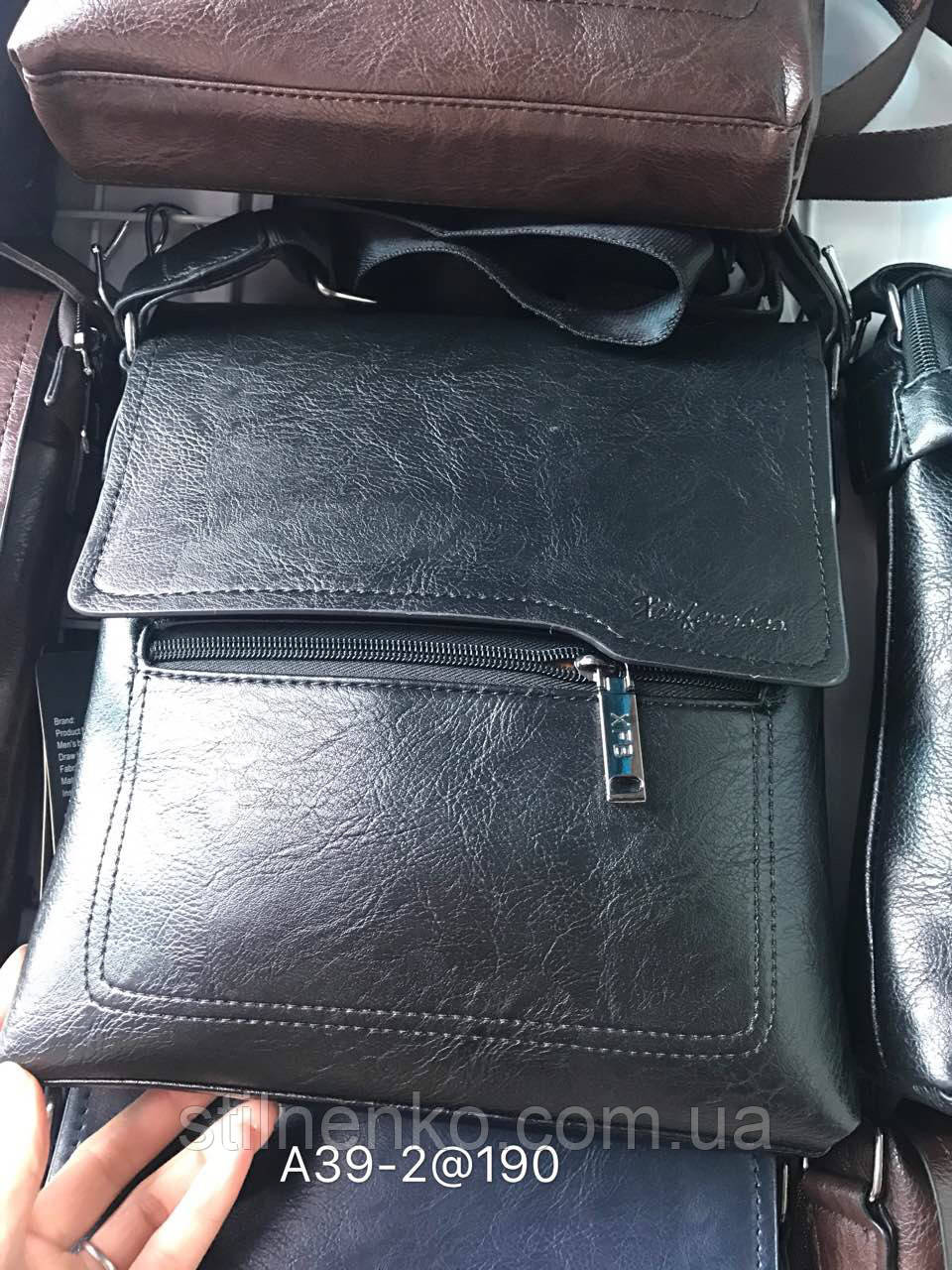 Чоловіча сумка