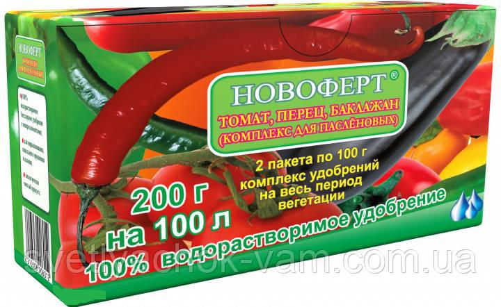 Удобрение для Томата Перца Баклажана без хлора и нитратов, упаковка 200 г на 100 л воды