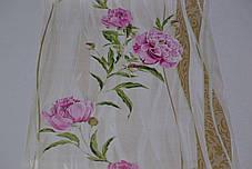 Обои на стену,  бумажные, цветы, B27,4 Пиони 8131-05 , 0,53*10м, фото 2