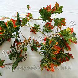 Лиана с осенними листьями клена 80см, зеленая с красным