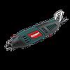 Гравёр Зенит ЗГ-300 М