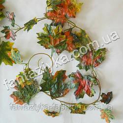 Лиана с осенними листьями клена 80см, зелено-желто-оранжевая