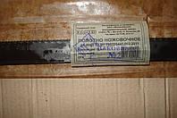 Полотно ножовочное машинное 450х32х2,0 (Могилев, ЭЛМЕЗ)