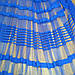 Тюль фатин синий с полосками, фото 2