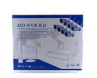 Комплект видеонаблюдения UKC DVR KIT CAD 8008 WiFi набор на 8 камер 1 МР, 1280 х 720, кабель 20м, HDMI, VGA, USB