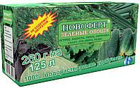 Водорастворимое удобрение Зеленые Овощи не содержит нитратов, упаковка 250г на 125л воды