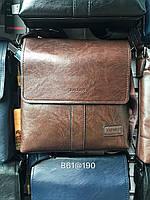 Чоловіча сумка XISARO MAN