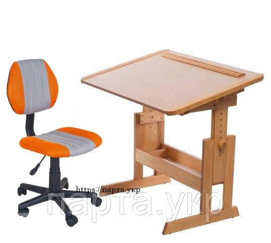 Детская парта растущая 90 см и стул кресло, 2 цвета
