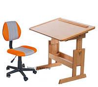 Детская парта растущая 90 см и стул кресло, 2 цвета, фото 1