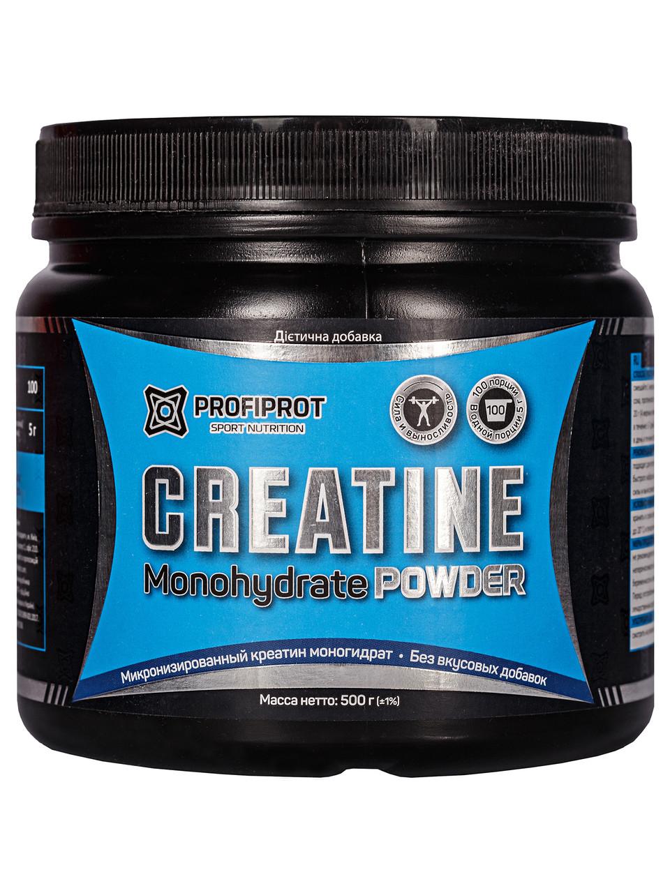 Креатин моногидрат Powder PROFIPROT 500 g