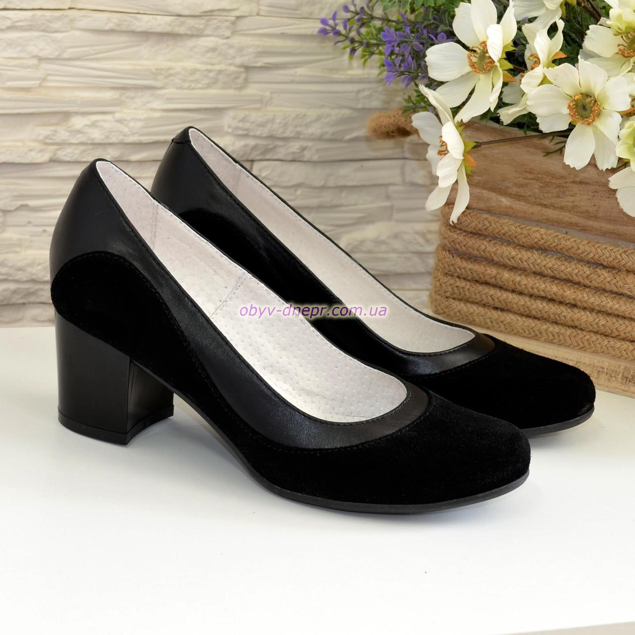 Женские классические туфли на невысоком устойчивом каблуке, натуральные замша и кожа
