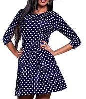 Атласное платье в горошек во французском стиле, темно- синего цвета