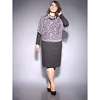 Женское элегантное платье с болеро, фото 1