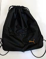 18fd8940585e Мешок-сумка для сменной обуви, спортивной формы с логотипом 42*36