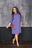 Женское платье вышивка мод.7057-1    48++++, фото 1