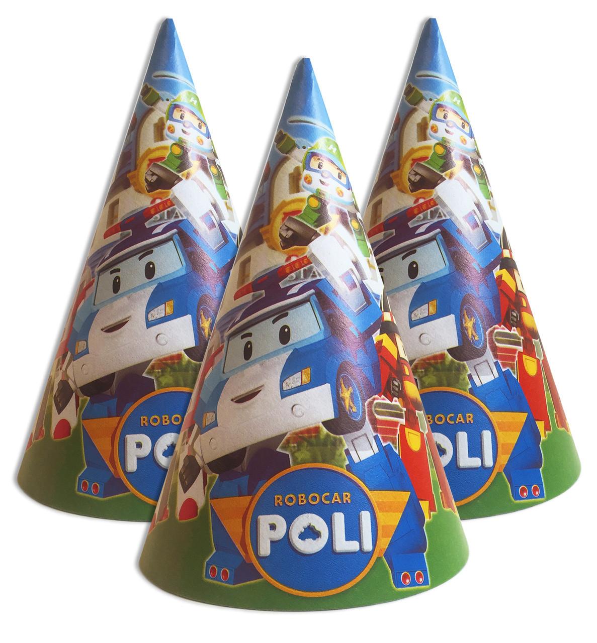 """Колпачки, колпаки праздничные, маленькие """"Робокар Поли"""""""