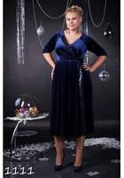 Велюровое женское  платье