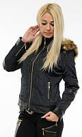 Куртка женская зимняя черная, стеганая женская куртка на зиму