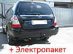 Фаркоп - Subaru Forester Кроссовер (1999-2008)