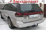 Фаркоп - Subaru Legacy BG Універсал (1994-1999)