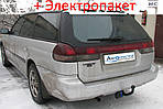 Фаркоп - Subaru Legacy BD Універсал (1994-1999)