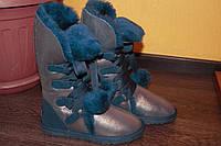 Угги обливные натуральные с бубонами! UGG Australia Blue/Gold., фото 1