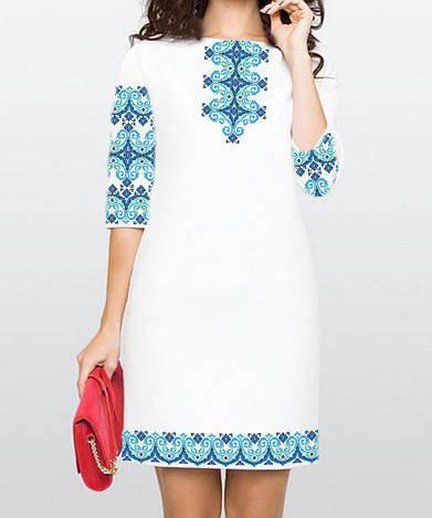 Заготовка жіночого плаття чи сукні для вишивки та вишивання бісером Бисерок  «Любов 179» (П-179 )