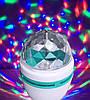 Светодиодная диско лампа с патроном LED Mini Party Light. Арт. Д1-18(Д1-18), фото 8