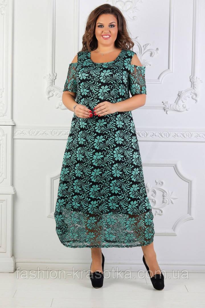 Нарядное гипюровое платье + подкладка в  размерах 52-54.56-58