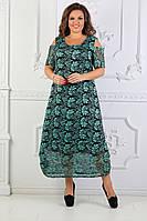 Нарядное гипюровое платье + подкладка в  размерах 52-54.56-58, фото 1