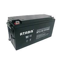 Аккумуляторная батарея ATABA AGM 12V 150Ah