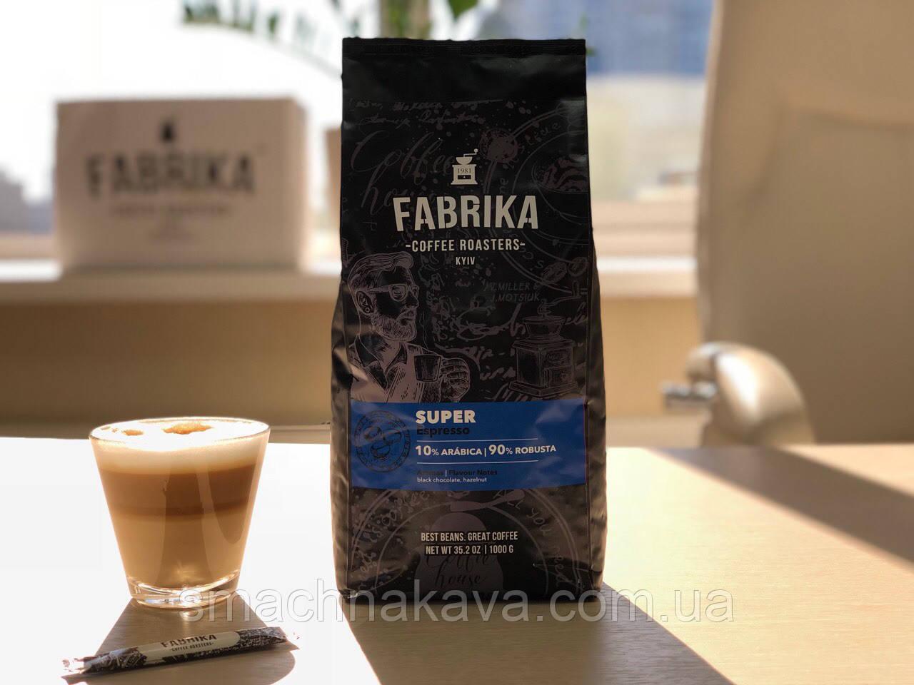Кофе в зернах Fabrika Super Espresso