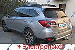 Фаркоп - Subaru Legacy Outback Кросовер (2009-2014)