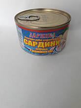 Сардины натуральные с добавлением масла 240гр, ЛВК, Ключ , easy open