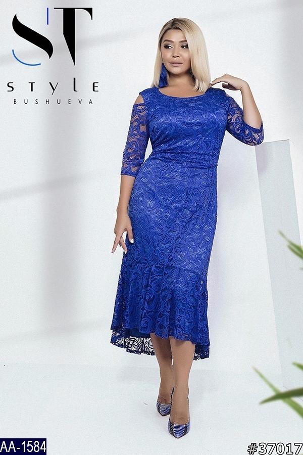 051537e6d91 Нарядное гипюровое платье большого размера 46-48