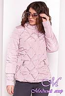 Женская модная демисезонная куртка (р. S, M, L) арт. Мирцелла 4591 - 21752