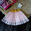 Нарядная фатиновая светло розовая юбка Five Stars U0121-116p