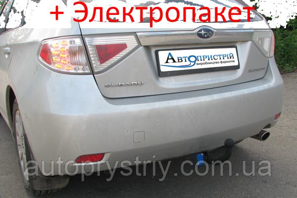 Фаркоп - Subaru Impreza Хэтчбек (2007--)
