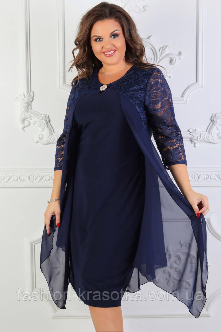 Нарядное платье  Алиса в размерах 52.54.56