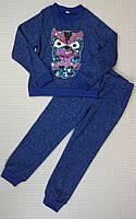 Копия Спортивный прогулочный детский костюм р. 116-134 электрик меланж сова