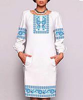 Заготовка жіночого плаття чи сукні для вишивки та вишивання бісером Бисерок  «Уквітчана весна 180» b508106c8ed8b