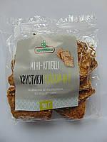 """Хлебцы зерновые """"Хрустики"""", 100грм."""