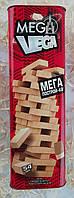 Игра настольная Для всей семьи Mega Vega джанга G-MV-01 Danko-Toys Украина