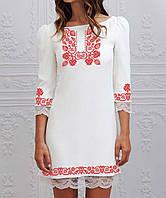 Заготовка жіночого плаття чи сукні для вишивки та вишивання бісером Бисерок  «Хміль 169» ( faac66ea7a37e