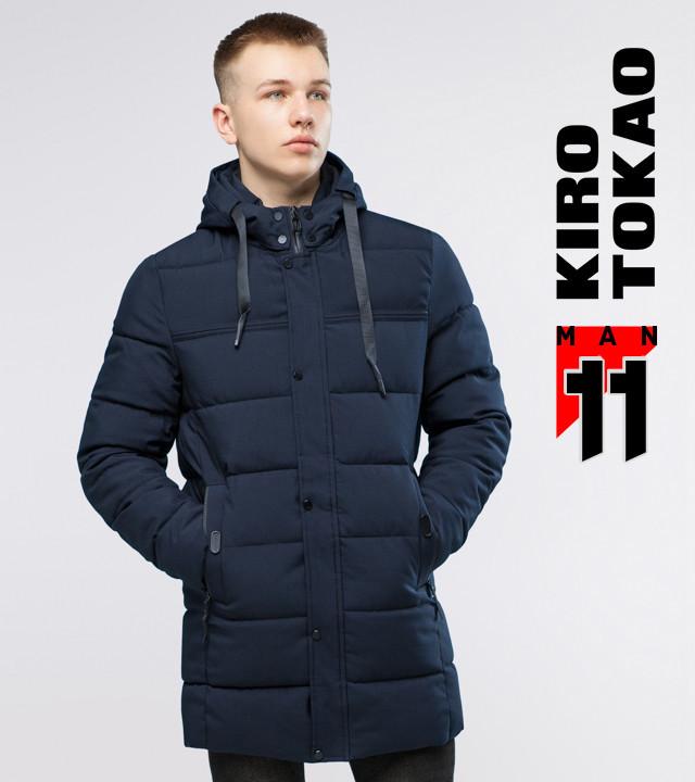 11 Киро Токао | Мужская зимняя куртка 6002 темно-синий